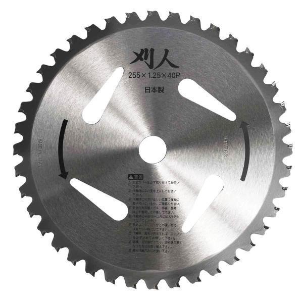 Cirkular za trimer widia 40 japanski nož